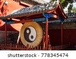 View Of Yin Yang Symbol Drawn...