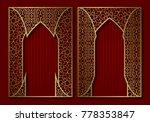 vintage frames in oriental...   Shutterstock .eps vector #778353847