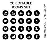 Walking Icons. Set Of 20...