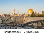 Western Wall And Rock Of The...