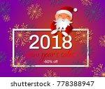 winter background design 2018... | Shutterstock .eps vector #778388947