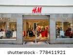 soest  germany   december 18 ... | Shutterstock . vector #778411921