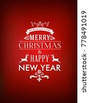 merry christmas  25 december  | Shutterstock .eps vector #778491019