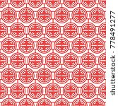 red chinese seamless pattern | Shutterstock .eps vector #778491277