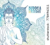 buddha in meditation on... | Shutterstock .eps vector #778496311