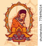 portrait of indian woman in... | Shutterstock .eps vector #778496314