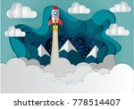 space shuttle launch to the sky ... | Shutterstock .eps vector #778514407