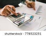 businessman's hand focus is... | Shutterstock . vector #778523251