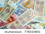 money. banknotes background | Shutterstock . vector #778525801