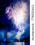 fireworks at the tegernsee lake in bavaria - stock photo