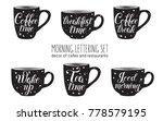 morning lettering set.... | Shutterstock .eps vector #778579195