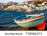 Beached Colourful Wooden Boat Sea - Fine Art prints