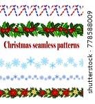 set of n seamless christmas... | Shutterstock .eps vector #778588009