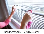 hand of young woman cleaning... | Shutterstock . vector #778630591