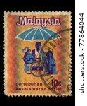 Malaysia   Circa 1973  A Stamp...