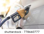 close up fuel nozzle. fill up... | Shutterstock . vector #778660777