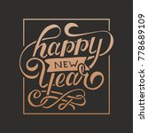 happy new year lettering | Shutterstock .eps vector #778689109