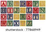 wooden alphabet blocks isolated ...