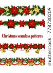 vector christmas border | Shutterstock .eps vector #778730209