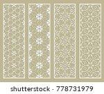 decorative geometric line... | Shutterstock .eps vector #778731979