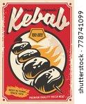 Kebab Retro Poster Design. Bee...