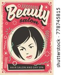 beauty salon retro poster... | Shutterstock .eps vector #778745815