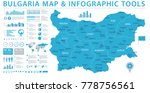 bulgaria map   detailed info... | Shutterstock .eps vector #778756561