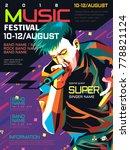 music concert poster  a rapper... | Shutterstock .eps vector #778821124