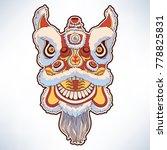 vintage vector illustration of... | Shutterstock .eps vector #778825831