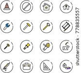 line vector icon set   road... | Shutterstock .eps vector #778835557