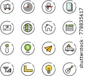 line vector icon set   baggage... | Shutterstock .eps vector #778835617