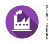 factory vector flat icon. | Shutterstock .eps vector #778849765