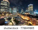 tokyo railway station and tokyo ... | Shutterstock . vector #778849885