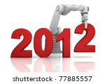 industrial robotic arm building ... | Shutterstock . vector #77885557