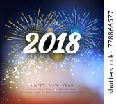 abstract happy new year 2018... | Shutterstock .eps vector #778866577