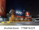 bangkok  thailand   dec 19 ... | Shutterstock . vector #778876225