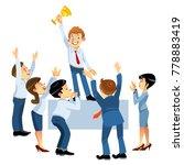 social teamwork concept.... | Shutterstock .eps vector #778883419