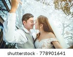 asian couple kissing under the...   Shutterstock . vector #778901641