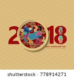 2018 chinese new year  year of... | Shutterstock .eps vector #778914271