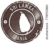 sri lanka map vintage stamp.... | Shutterstock .eps vector #778952881