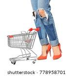 legs of woman standing near... | Shutterstock . vector #778958701