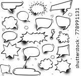 a set of comic speech bubbles... | Shutterstock .eps vector #778991131