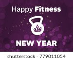 merry fitness christmas and... | Shutterstock . vector #779011054