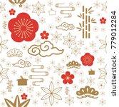 japanese seamless pattern...   Shutterstock .eps vector #779012284