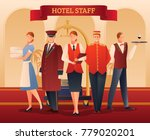 hotel smiling staff flat... | Shutterstock .eps vector #779020201