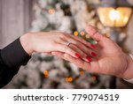 romantic proposal to a woman  ... | Shutterstock . vector #779074519