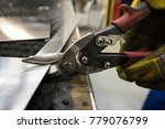 cutting of metal sheets with... | Shutterstock . vector #779076799