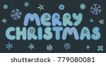 merry christmas caption with... | Shutterstock .eps vector #779080081
