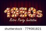 1950s retro party invitation... | Shutterstock .eps vector #779081821