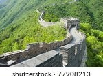 great wall of china at mutianyu ... | Shutterstock . vector #77908213